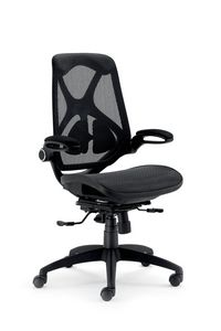 UF 468, Silla ergonómica de oficina