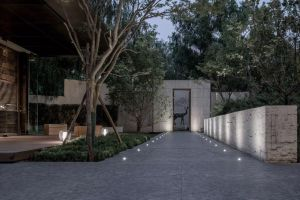 Casa privada - Beijing